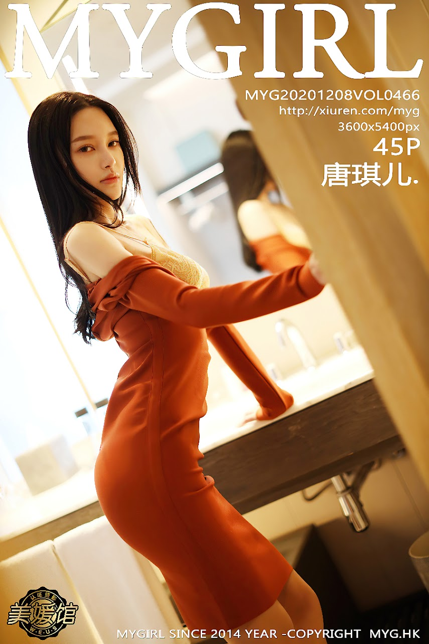 [MyGirl] 2020-12-08 Vol.466 Tang Qier 466[Y].rar.17dq_10.jpg